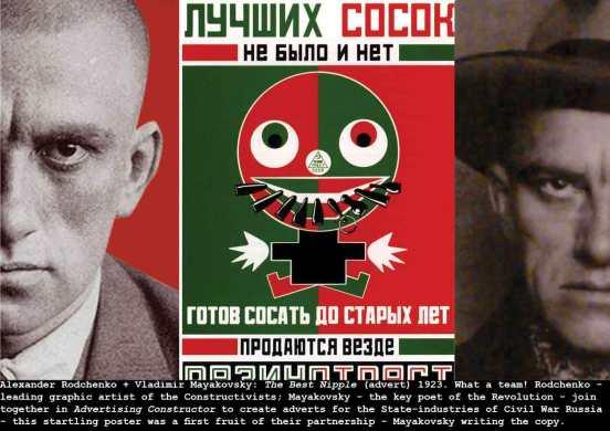 rodchenko-mayakovsky_c